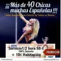 ¡MAS X MISMO DINERO!!! DANGELO PALACE!!